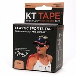 KT Tape Kinesiology Therapeutic Tape Precut Strips, Beige- 20 ea