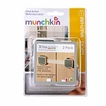 Munchkin XTRA GUARD Dual Locking Multi Use Latch